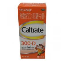 鈣爾奇D碳酸鈣D3咀嚼片II60片