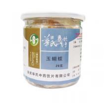 華氏玉蝴蝶罐裝28g