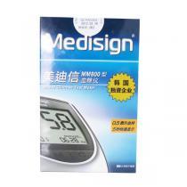 美迪信血糖儀MM800型