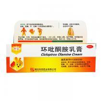 环安环吡酮胺乳膏0.01