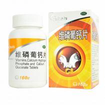 阿特維斯維磷葡鈣片160片