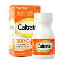 钙尔奇D碳酸钙D3咀嚼片II30片