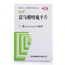 舒思富马酸喹硫平片30片