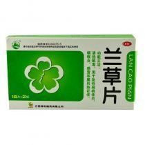 关山兰草片36片