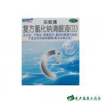 樂敦清復方氯化鈉滴眼液Ⅱ13ml