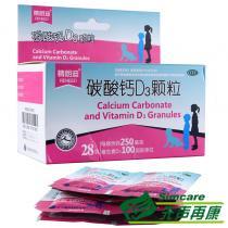 精朗迪 碳酸鈣D3顆粒 28袋