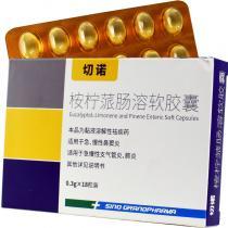 切諾桉檸蒎腸溶軟膠囊18粒