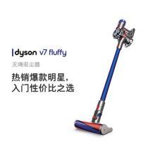 Dyson戴森V7 Fluffy手持无线吸尘器降噪两用大吸力