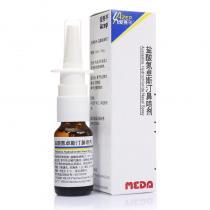 愛賽平鹽酸氮卓斯汀鼻噴劑10ml