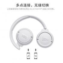JBL T500BT 白色 头戴式无线蓝牙耳机音乐运动便携重低音