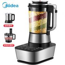 美的(Midea)靜音破壁機 智能加熱破壁料理機 榨汁機果汁機輔食機BL1883A(超薄款)