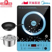 美的電磁爐火鍋炒菜家用智能正品電池爐灶特價炒菜全自動