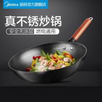 美的(Midea)多功能精鐵不銹炒鍋無涂層家用炒菜鍋電磁爐明火適用鐵鍋炊具 CT32A09