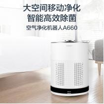 科沃斯A660空氣凈化器機器人家用氧吧臥室除甲醛粉塵二手煙味