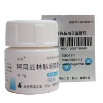伯基阿司匹林肠溶胶囊微丸型30粒