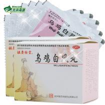 胡庆余堂乌鸡白凤丸10袋