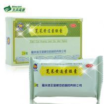 海王金象莧菜黃連素膠囊24粒