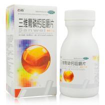 三维葡磷钙咀嚼片60片
