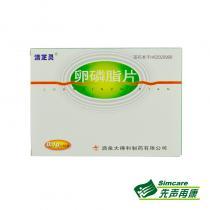 清芝灵卵磷脂片96片
