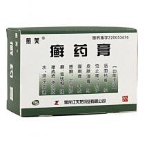 愈芙癣药膏15克