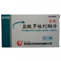 鹽酸羅格列酮片12片