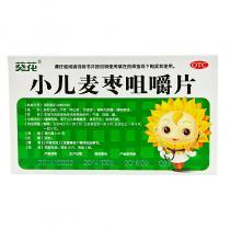 葵花小儿麦枣咀嚼片36片