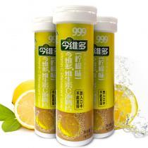 999今维多维生素c泡腾片(柠檬味)10片成人维他命固体果汁饮料VC